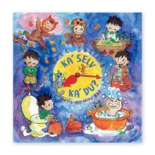 ka' selv, ka' du? handler om små børn der kan og vil alting selv. Bogen hjælper jer til at italesætte alle de ting der sker i løbet af den dag. Anbefales fra 18 måneder. www.ciha.dk